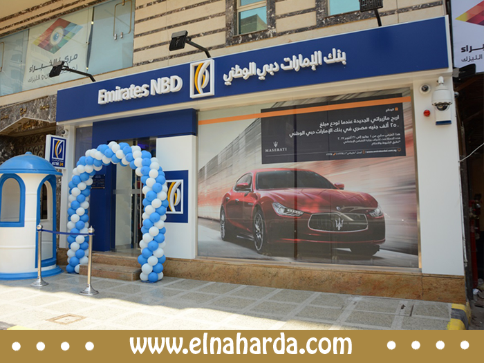 افتتاح فرعين جديدين لبنك الإمارات دبى الوطني ـ مصر في الرحاب